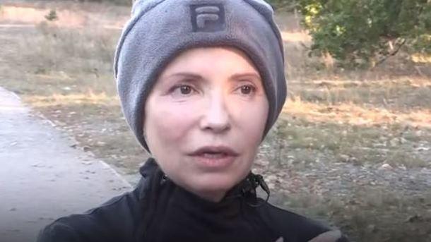 Тимошенко подалась на урановые рудники
