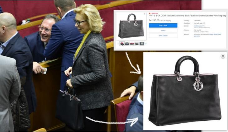 Нардеп Денисова ходит в парламент с сумочкой за $4100