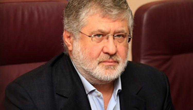 Коломойский оттянул «Укрнафту»