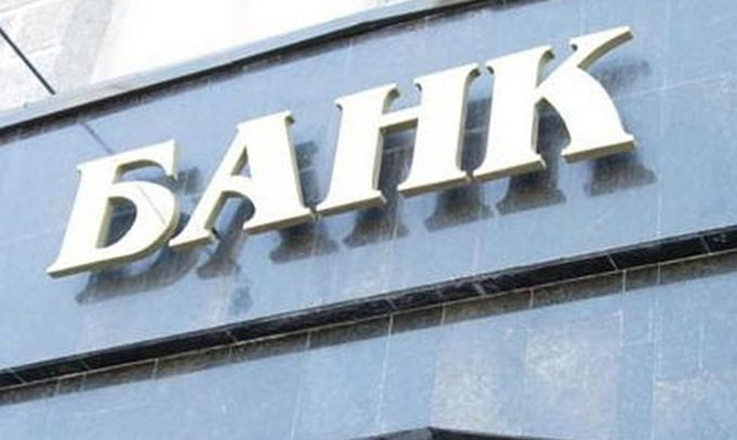 На Закарпатье ограбили банковское хранилище с индивидуальными сейфами