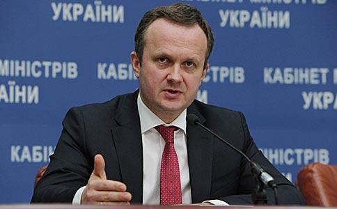Министр экологии Семерак в феврале получил 34 тысячи