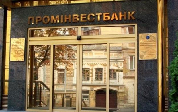 """""""Проминвестбанк"""" отсудил $46 млн у сахарных заводов"""