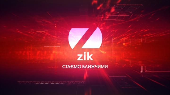 Телеканал ZIK заявил о силовом захвате