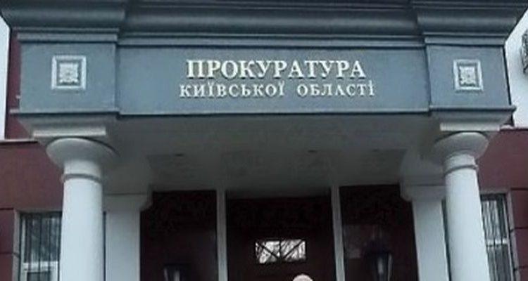 В Василькове незаконно передали под застройку стадион