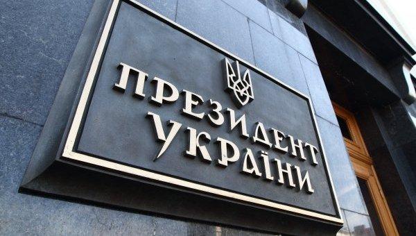 """На Банковой назвали """"пленки Онищенко"""" фейком"""