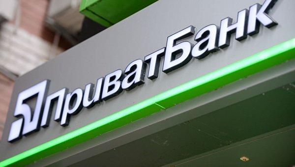 ПриватБанк подал судебные иски на3 млрд долларов против PwC из-за аудита