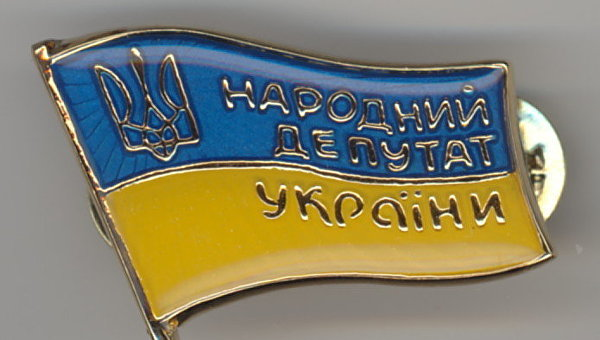 Увеличение минимальной зарплаты до4200 гривен откладывается