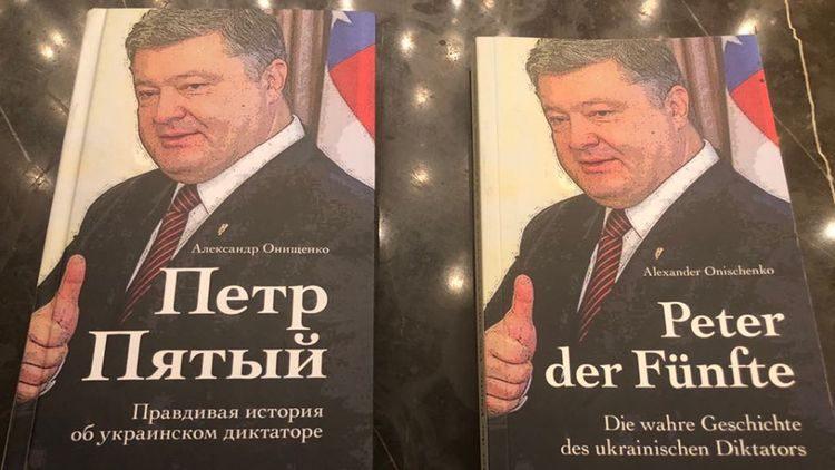 Онищенко рассказал, как Порошенко решал вопрос по Злочевскому