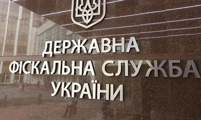 ГФС запустила процесс взыскания 2 млрд грн неуплаченных налогов с группы «БРСМ-Нафта»