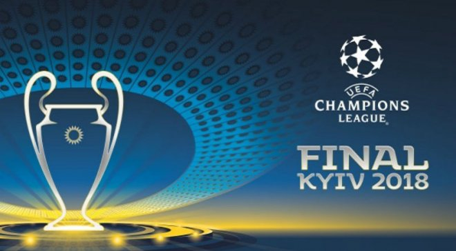 Организаторов киевского финала Лиги чемпионов освободили от налогов