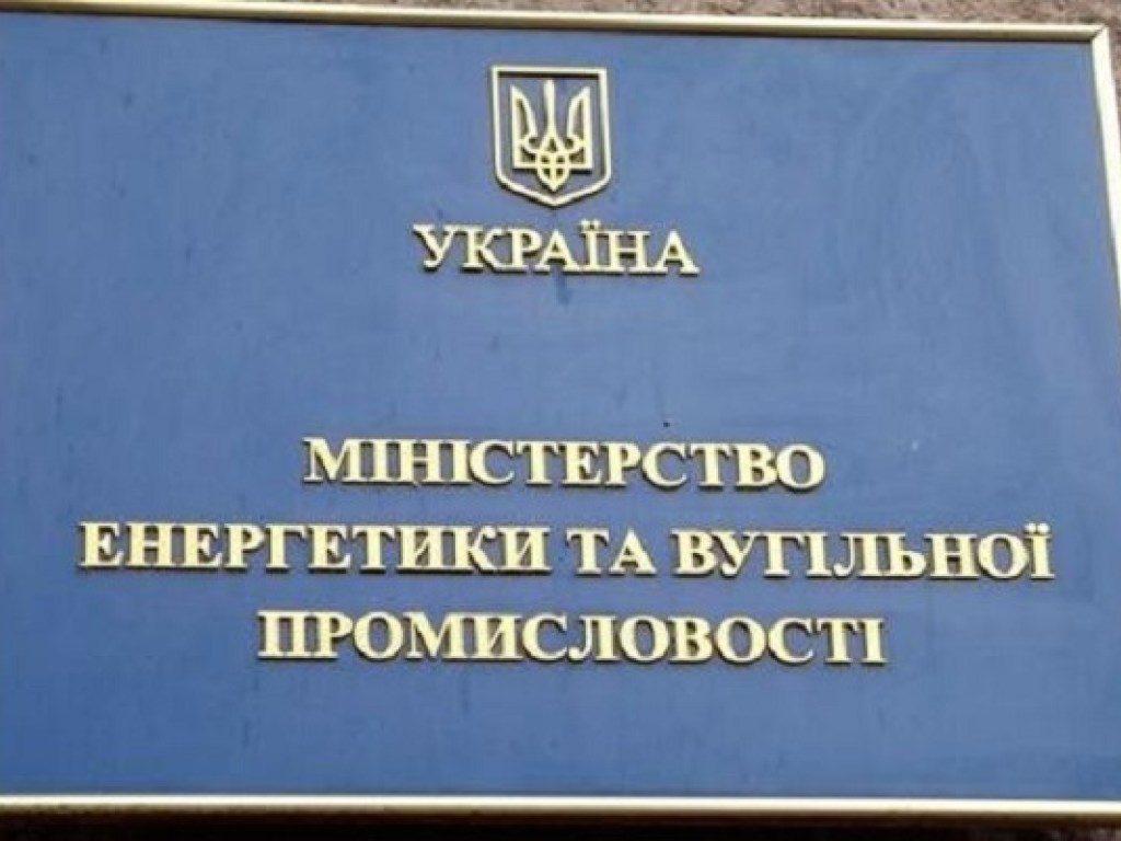 Немчинов став новим держсекретарем Міненерго