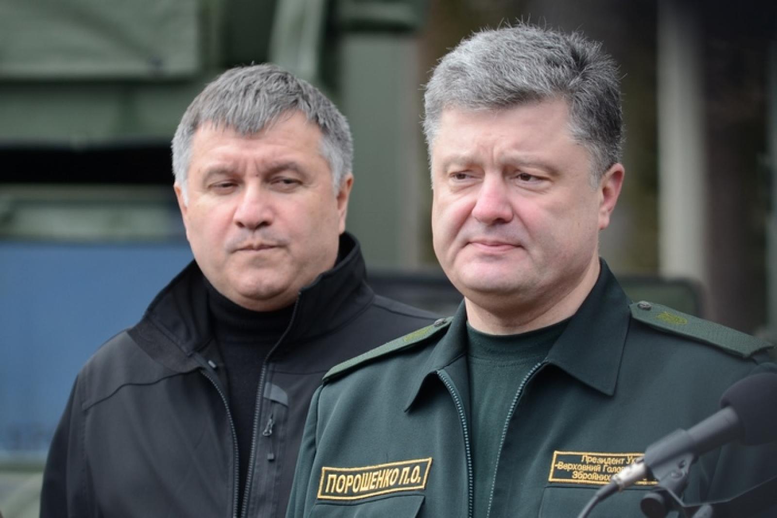 Аваков предложил Порошенко урезать часть президентских полномочий