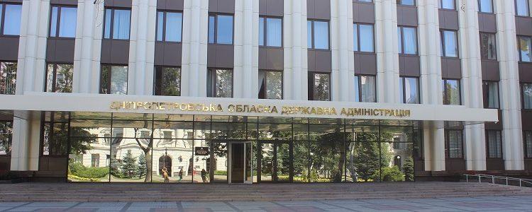 Назван любимый подрядчик Днепропетровской облгосадминистрации