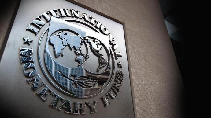 Минэкономики стало скромнее в мечтах о кредитах от МВФ