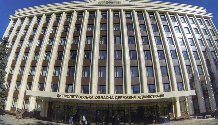 «Рубикон-Монолит» заработает 282 млн на заказах Днепропетровской ОГА