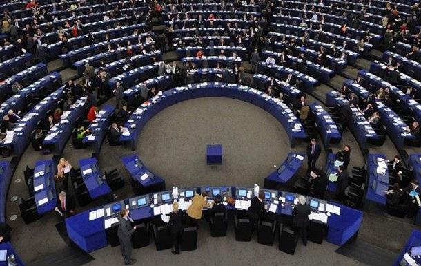 Европарламент выделит Украине 1 миллиард евро