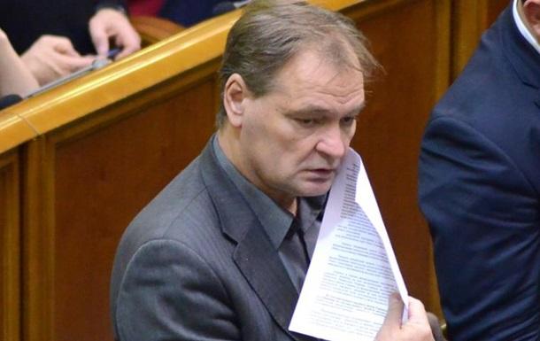 ГПУ просит Раду разрешить привлечь к уголовной ответственности нардепа Пономарева