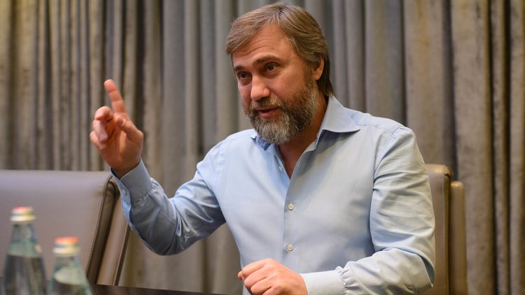 Состояние нардепа Новинского оценили в $ 738 млн