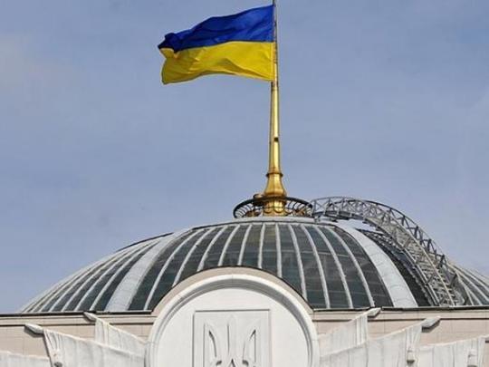 ВВерховной раде начали сбор подписей заимпичмент Порошенко