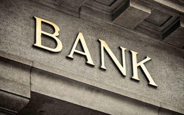 Эстонские банкиры за5 лет отмыли, может быть, 13 млрд долларов