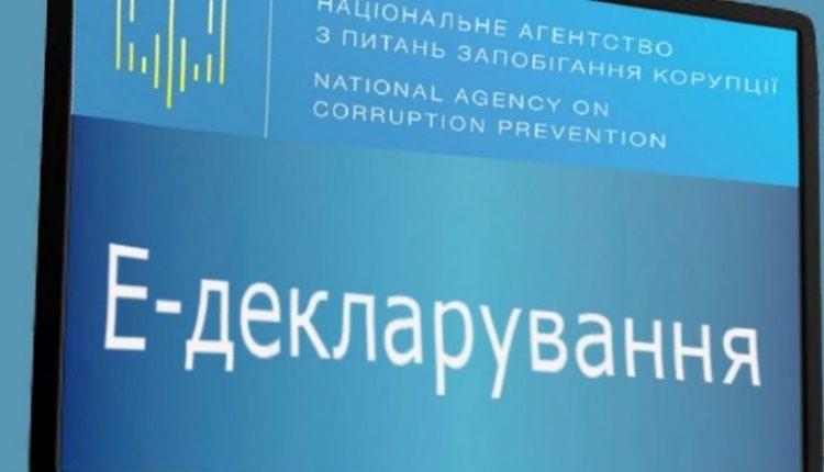 Чиновница не задекларировала доходы на 505 тысяч гривен