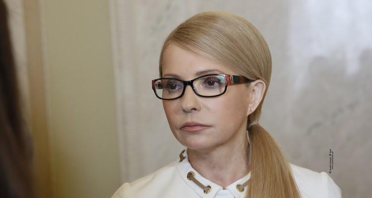 Картинки по запросу юлия тимошенко