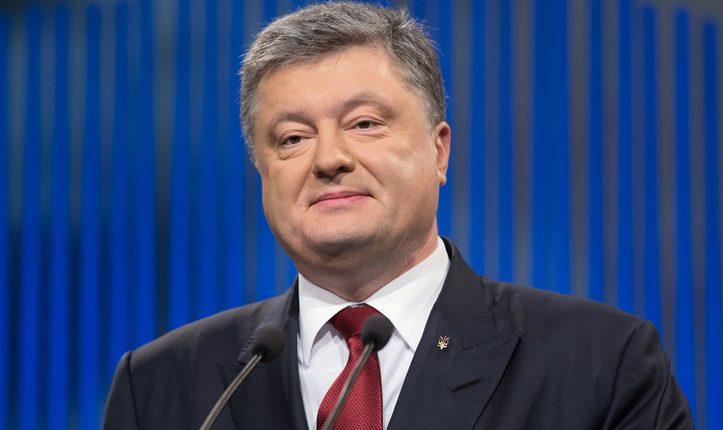 Комиссия имени Порошенко