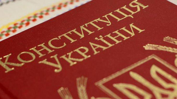 """Юрий Касьянов: """"Не верю, что на деньги олигархов можно создать новую идеальную Конституцию"""""""