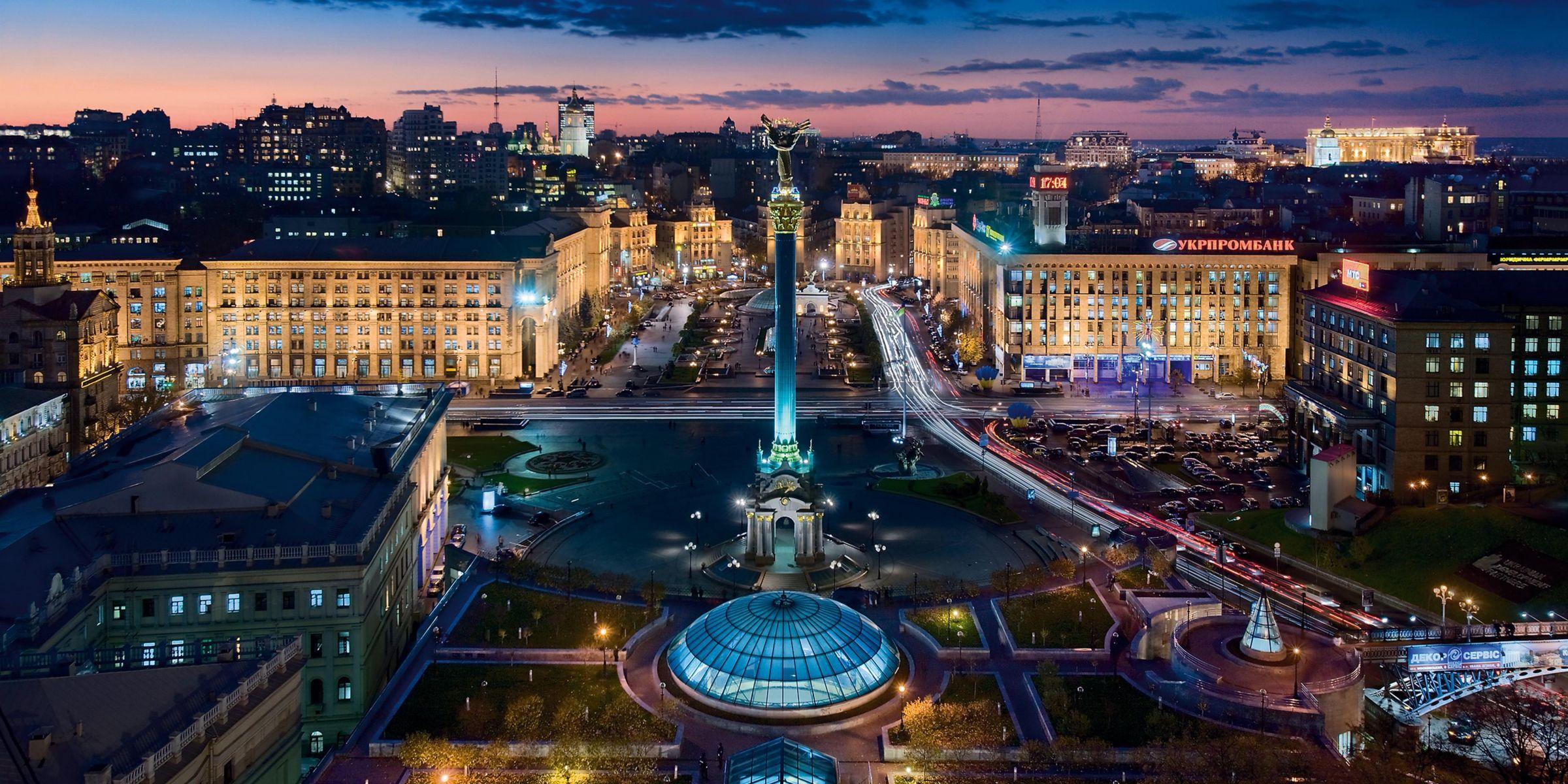 город киев фото вариант