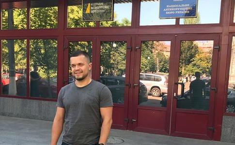 """В Киеве задержали топ-менеджера """"Трейд Коммодити"""" Гарькавого"""