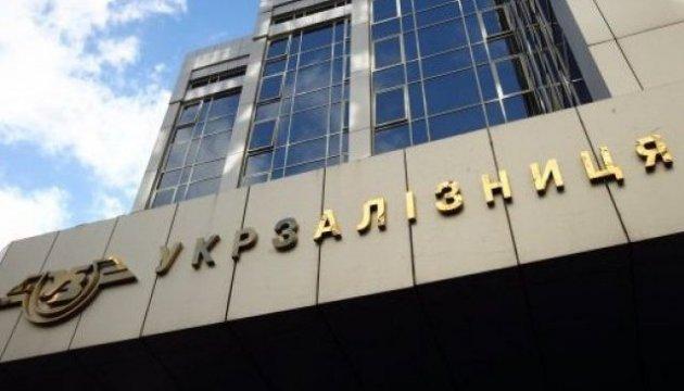"""""""Укрзализныця"""" потратит на 6 дизель-поездов миллиард гривен"""