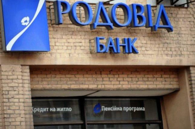 Родовид Банк продает землю в Киеве за 3,7 млрд гривен