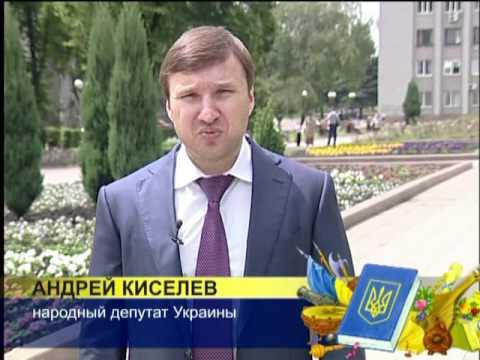 Нардеп Андрей Киселев потратил на обучение ребенка 1,32 млн