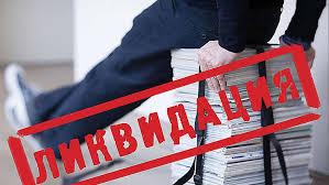 В Украине ликвидируют предприятия Госкосмоса