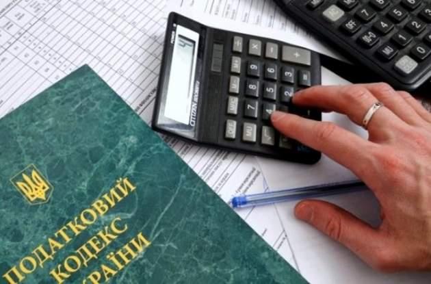 Крупнейшие неплательщики налогов задолжали Украине 80 млрд