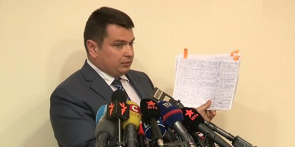 НАБУ анонсировало новые подозрения для нардепов и судей
