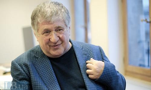 """""""Нафтогаз"""" ведёт переговоры с Коломойским по разделению """"Укрнафты"""""""