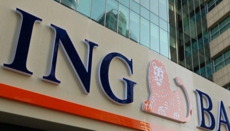 Крупнейший банк Голландии оштрафовали на $900 млн за отмывание денег