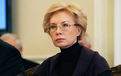 """Денисова считает, что антиолигархический законопроект """"не может быть поддержанным"""""""