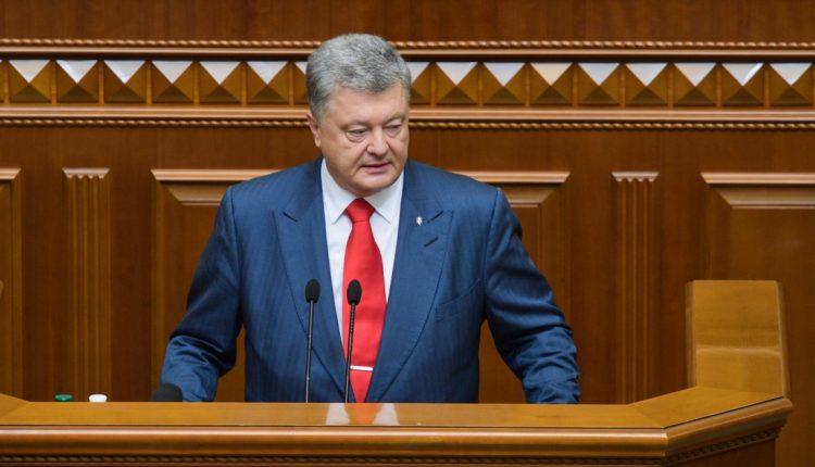 Петр Порошенко выступил с посланием к Верховной Раде