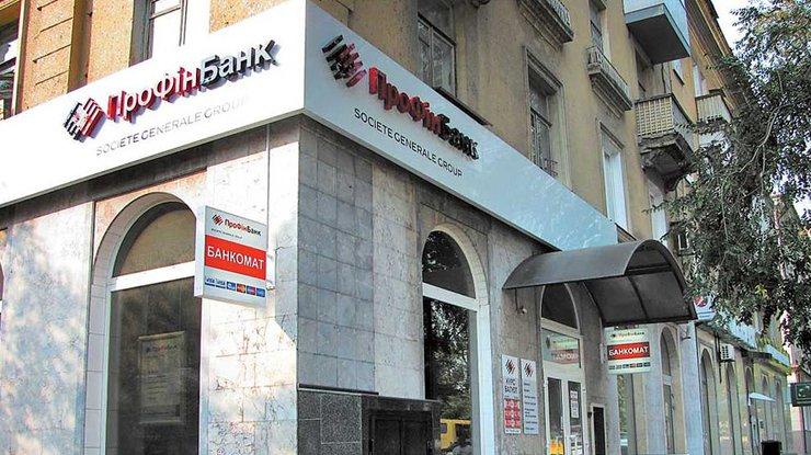 """Из """"ПроФин Банка"""" вывели 359 миллионов гривен"""