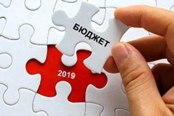 Бюджет-2019: кого пустят в расход