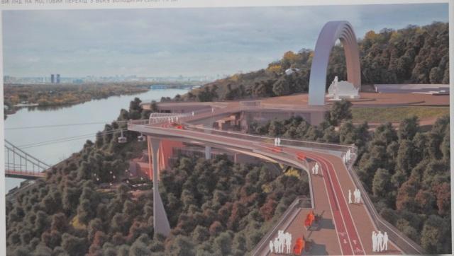 В центре Киева построят мост за 260 млн гривен