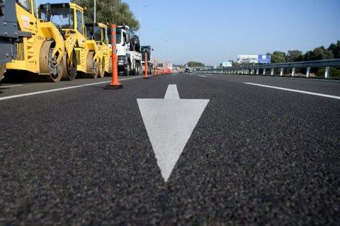Белорусы выиграли подряд на ремонт трассы на Киевщине за 695 млн