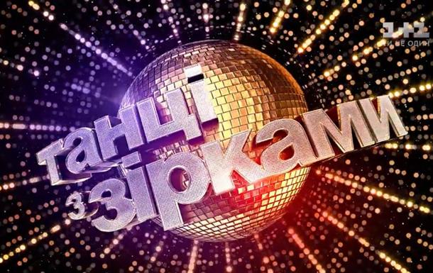 """В шоу """"Танцы со звездами"""" могут вернуть пару, которая ранее покинула паркет"""