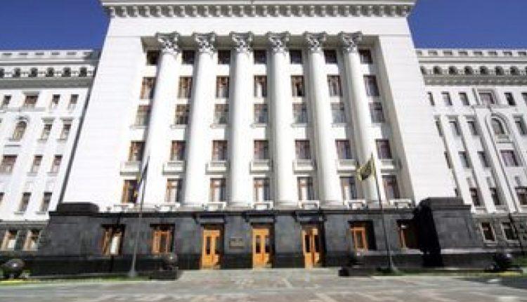 На Банковой потеряли подарки Порошенко от Белого дома