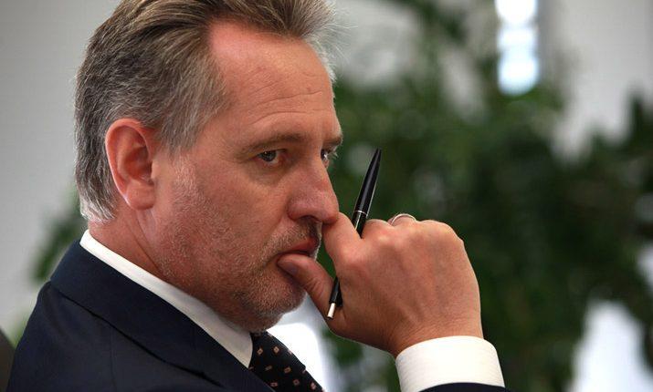 Генпрокуратура готовит подозрения Дмитрию Фирташу