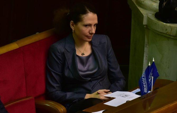 Нардеп Юлия Левочкина получила 400 тысяч гривен процентов по банковскому вкладу