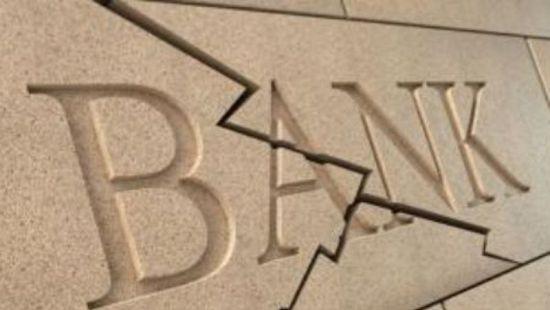 За шесть месяцев в Украине закрылось почти 700 банковских отделений