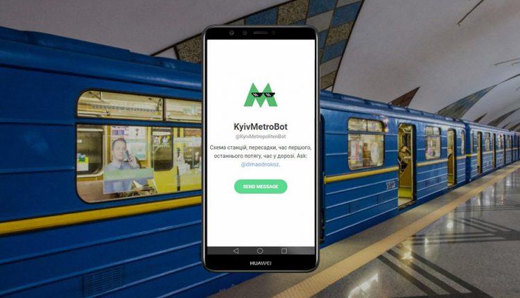 В метро Киева оплатить проезд  можно будет с помощью чат-бота